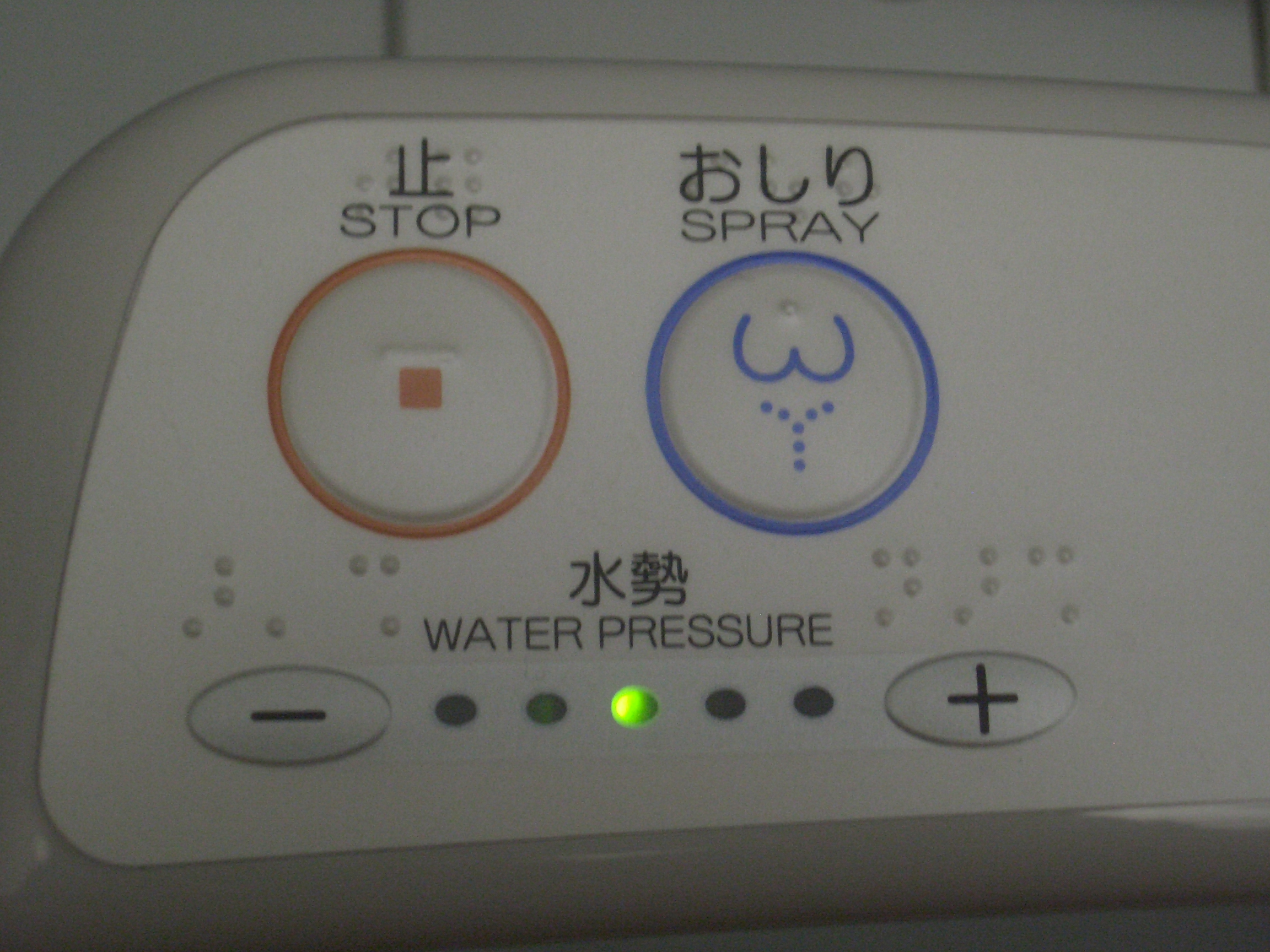 Japanese Toilet Seat  Controls Part  Image X Pixels - Japanese toilet seat uk