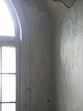 [picture: Cracked plaster]
