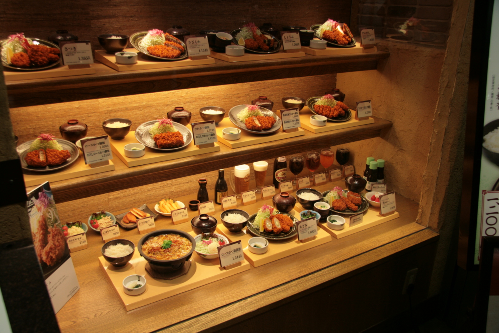 Traditional japanese restaurant window image 500x333 pixels for Asian tokyo japanese cuisine
