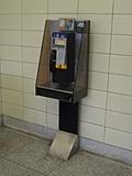 [Picture: Public telephone 2]
