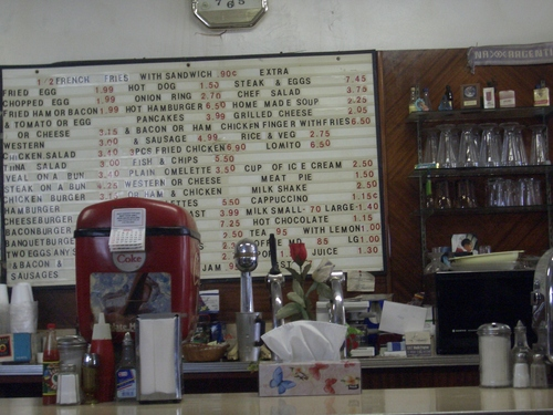 [Picture: Argentinian Diner 2]