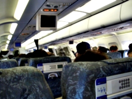[picture: Inside the 'plane]