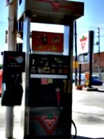 [picture: Petrol Pump]
