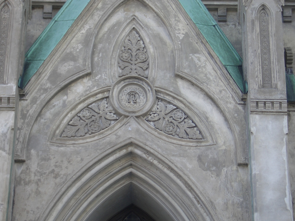 [Picture: Gothic Style Entrance 3]
