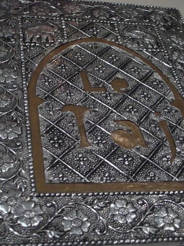 [Picture: Le Taj menu cover]