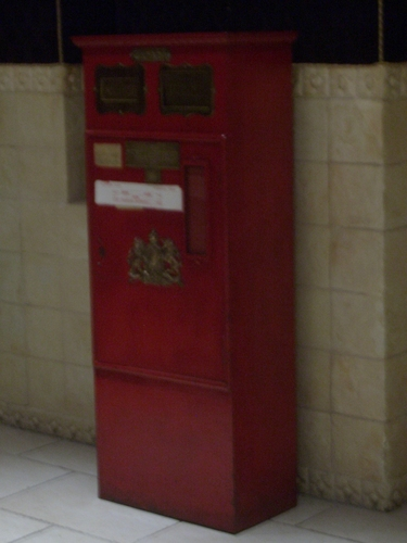 [Picture: Blurry Post Box]