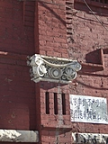 [Picture: Corbel 2]