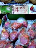 [Picture: Dragon fruit]