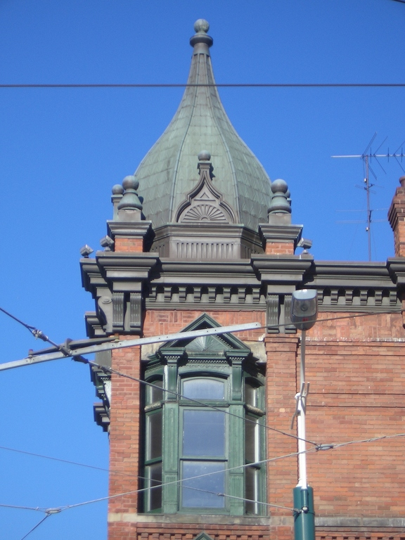[Picture: Curved roof]