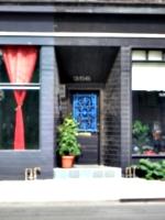 [Picture: Restaurant door]