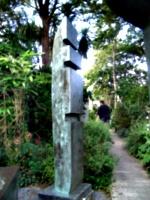 [picture: Barbara Hepworth Musem & Sculpture Gallery 14: a rectangular one.]