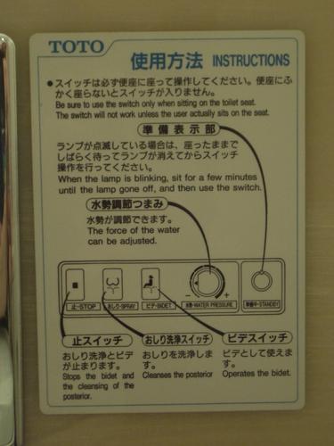 [Picture: Japan Toilet Seat 5: Instructions]