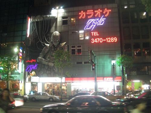 [Picture: Karaoke Zone]