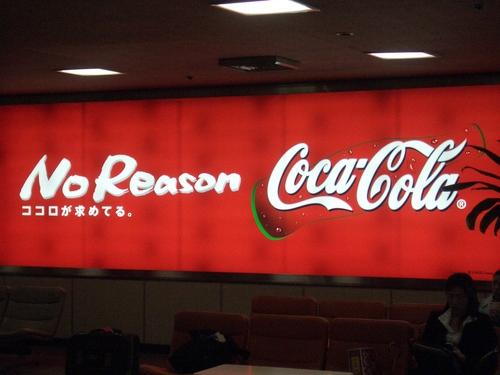 [Picture: No reason Coca-Cola]