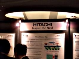 [picture: Hitachi: Inspire the Next]