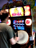 [picture: Japanese Arcade Game]