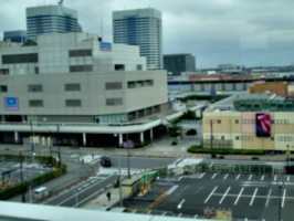 [picture: Tokyo Island View 4]