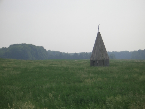 [Picture: Abandoned Spire 1]