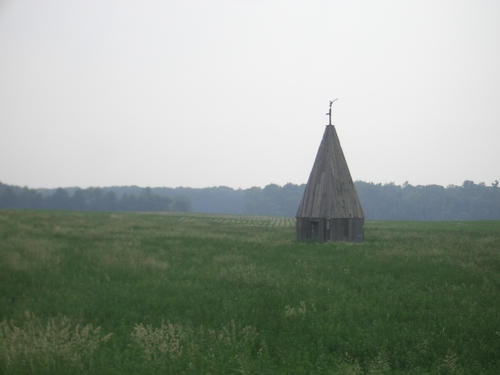 [Picture: Abandoned spire 2]