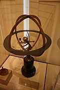 [Picture: Orrery 2]