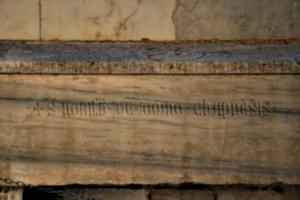 [picture: Sarcophagus Inscription]