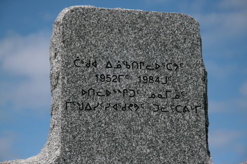 [Picture: Monument 2]