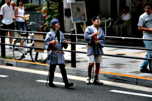 [picture: Children with staff 2]