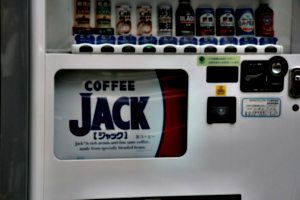 [picture: Coffee Jack]