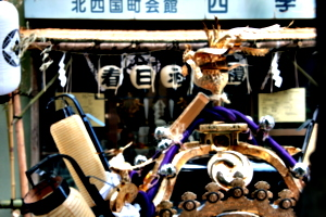 [picture: Hoo on Mikoshi]