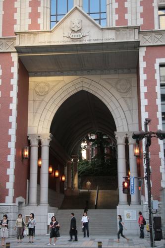 [Picture: Mita Campus East Gate]