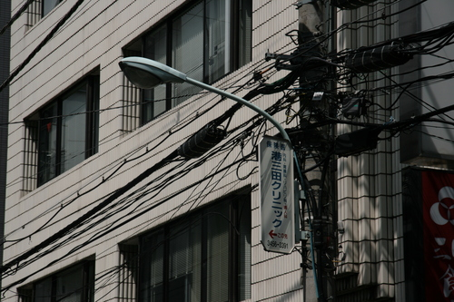 [Picture: Street sign and lines]