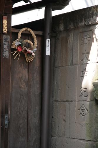 [Picture: Temple door]