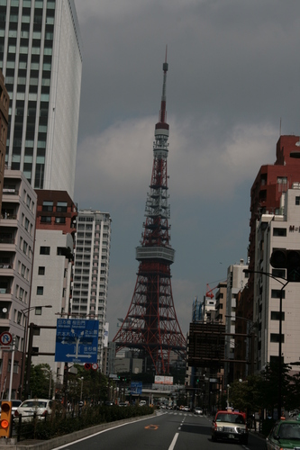 [Picture: Japan Tower]