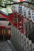 [Picture: Temple steps]