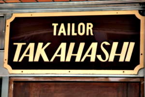 [Picture: Tailor Takahashi]