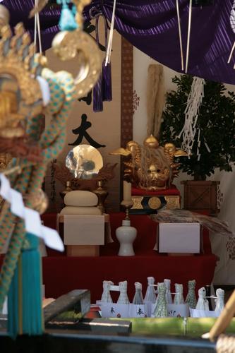 [Picture: Shrine]