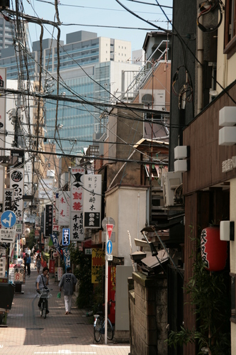 [Picture: Japanese Alley]