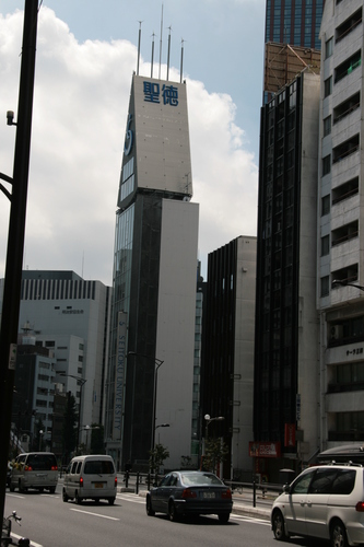 [Picture: Tall thin building]