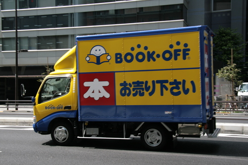 [Picture: Book Off!]
