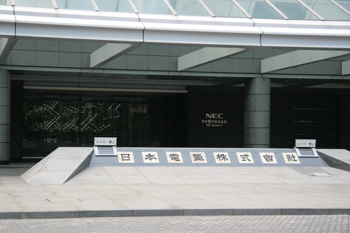 [Picture: NEC Building entrance]