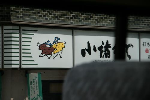 [Picture: Strange icon]