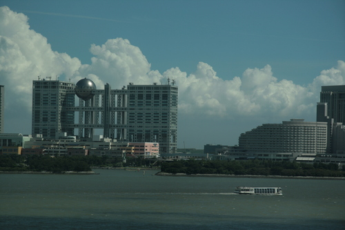 [Picture: Hitachi building]