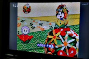 [picture: Japanese TV 3: cartoon]