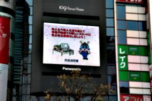 [picture: Panasonic ad]