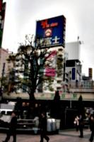 [picture: Big square 8: Yen shop tree 1.]