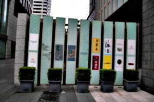 [picture: Local area map, Celestine Shiba Mitsui building 1]