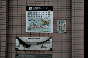 [picture: Location map with subway]