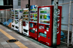 [picture: Street vending machines 1]