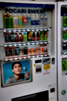 [picture: Street vending machines 2]
