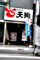 [picture: Entrance]